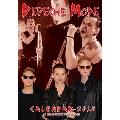 Depeche Mode / 2014 Calendar (Dream International)
