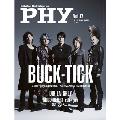 PHY Vol.17
