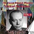 デンマークの偉大なピアニスト、ヴィクト・シューラー 第3集