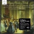 Mozart: Serenades Vol.2 - Serenade No.4 K.203, Divertimento No.11 K.251