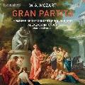 モーツァルト: セレナード第10番「グラン・パルティータ」、他