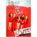 Hot Summer : f(x) Vol. 1 (Repackage Album)