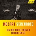 モーツァルト: セレナード第6番&第13番