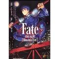 Fate/stay night [Heaven's Feel] 6