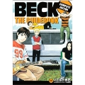 BECK THE GUIDEBOOK COMPLETE EDITION
