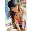 板野友美写真集 「TOMOCHIN!!」