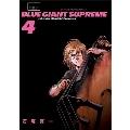 BLUE GIANT SUPREME 4
