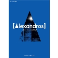 [Alexandros] BEST SELECTION ギター弾き語り