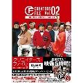 クリエイターズ・ファイル Vol.02 - BOOK&DVD2枚組スペシャル・セット - [BOOK+2DVD]