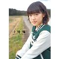 小関舞(カントリー・ガールズ)ミニ写真集「Greeting-Photobook-」