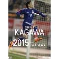香川真司 2015 カレンダー