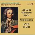 J.S.バッハ: ピアノによる「六つのパルティータ」と「ゴールトベルク変奏曲」