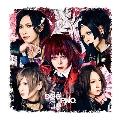 バイバイ。 (A) [CD+DVD]<初回盤>