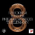 ブルックナー:交響曲第8番[第2稿・ハース版](発売予定)