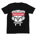 ポプテピピックの行列ができる Tシャツ/BLACK-XL