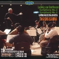 ベートーヴェン:交響曲第2番、交響曲第5番「運命」