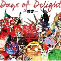 Days of Delight Compilation Album -疾走-