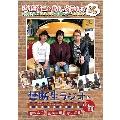 禁断生ラジオ IN 函館 DVD