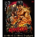 KARATE KILL/カラテ・キル 【デラックス版】 [Blu-ray Disc+DVD+CD]