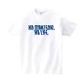 NO MONTEDIO, NO LIFE. 2020 T-shirts(ホワイト) Mサイズ