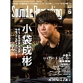 Sound & Recording Magazine 2018年6月号