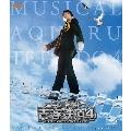 ミュージカル『青春-AOHARU-鉄道』4~九州遠征異常あり~<通常版>
