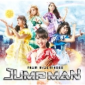 JUMP MAN<通常盤>