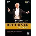 ブルックナー: 交響曲選集