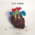 POP VIRUS<生産限定盤>