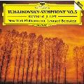 チャイコフスキー:交響曲第5番、幻想序曲≪ロメオとジュリエット≫ [UHQCD]<初回限定盤>