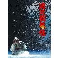 滝沢歌舞伎 [3DVD+フォトブック]<初回生産限定盤>