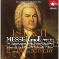 J.S.バッハ: ミサ曲ロ短調 BWV.232 - The Final Concert / ハンス=マルティン・シュナイト, シュナイト・バッハ管弦楽団&合唱団, 他