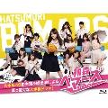 初森ベマーズ Blu-ray SPECIAL BOX Blu-ray Disc