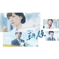 監察医 朝顔 DVD-BOX