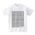 LIQUIDROOM × 砂原良徳 × AOKI takamasa Covid-19 Complete Genome T-shirts 白 Lサイズ
