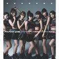 パーリーピーポーエイリアン/セブン☆ピース<初回限定盤B>