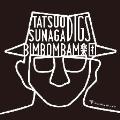 TatsuoSunaga digs BimBomBam楽団