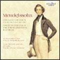 メンデルスゾーン: ヴァイオリン、ピアノと弦楽のための協奏曲ニ短調