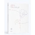 Love Yourself 承 'Her': 5th Mini Album (V Version)