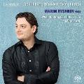 Schubert: Arpeggione Sonata D.821; Tchaikovsky: Rococo Variations Op.33; Bruch: Romance Op.85