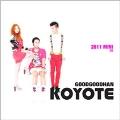Good Good Han Koyote : Koyote 2nd Mini Album