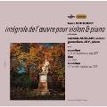 シューベルト: ヴァイオリンとピアノための作品集 Vol. 2