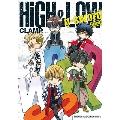 DVD付き HiGH&LOW g-sword [コミック+DVD]<特装版>