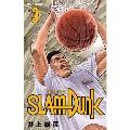 SLAM DUNK 新装再編版 3