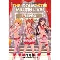 アイドルマスター ミリオンライブ! 1 特別版 [コミック+CD]
