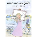 mina-mo-no-gram