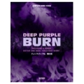 ディープ・パープル 「紫の炎」 コンプリート・スコア・シリーズ