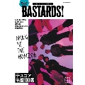 BURRN! PRESENTS BASTARDS! Vol.1