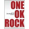 ONE OK ROCK セレクション バンド・スコア