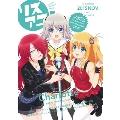 リスアニ! Vol.23 [BOOK+CD]